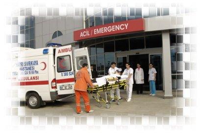 ACIL EMERGENCY